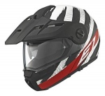 Schuberth E1 - Hunter Red