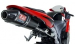 Yoshimura RS5 Carbon Honda CBR600RR 09-15 Slip-On
