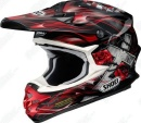Shoei VFX-W Josh Grant TC1